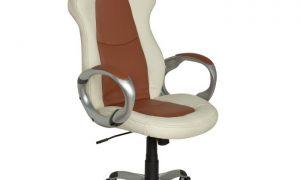 Un fauteuil de bureau pour madame